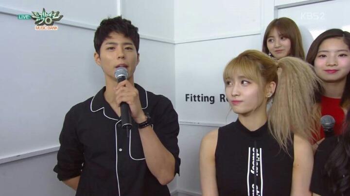 박보검을 바라보는 표정