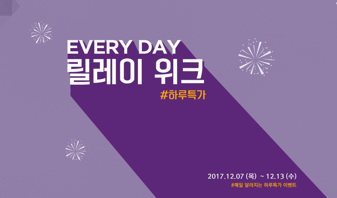 SmartSelectImage_2017-12-07-20-15-10.png
